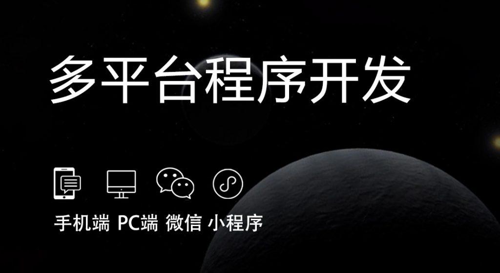 北京网络营销公司 -1dianr·1点儿网络营销